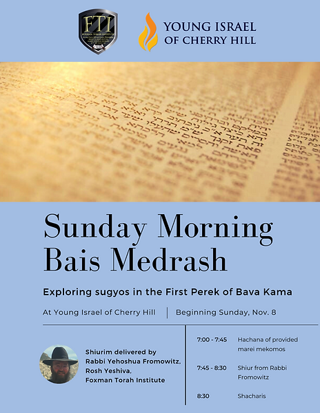 Sunday morning bais medrash.png