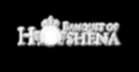 BOH Logo White Shadow.png