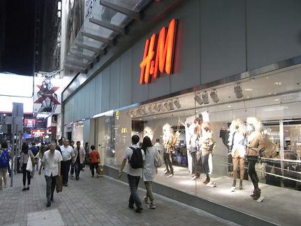 H&M Lucerne