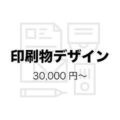 アセット 8@0.5x-100.jpg