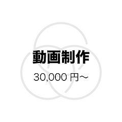アセット 7@0.5x-100.jpg