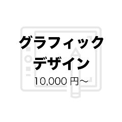 アセット 9@0.5x-100.jpg