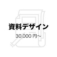 アセット 11@0.5x-100.jpg
