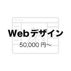 アセット 10@0.5x-100.jpg