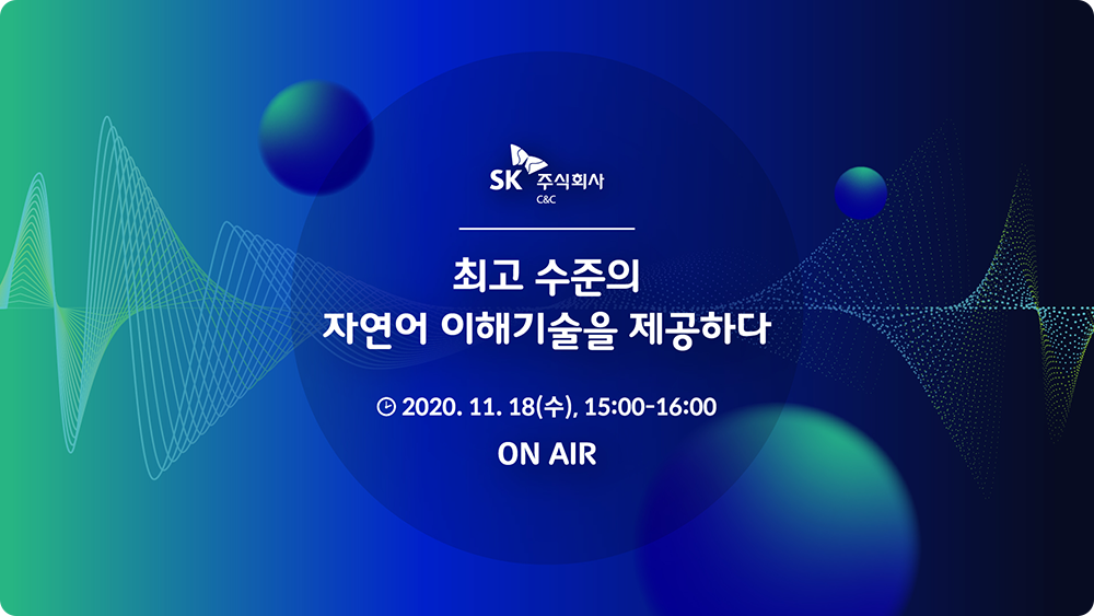 PPT-표지.png