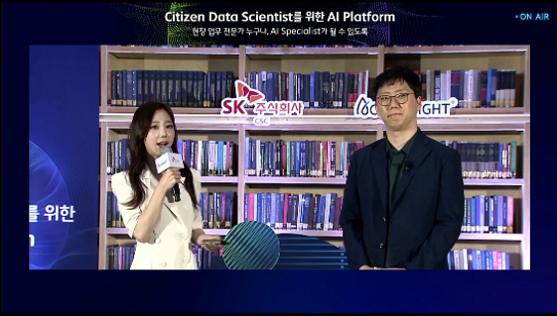 SK 방송화면1.png