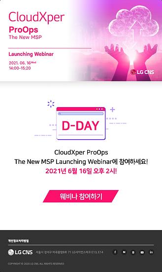 CloudXper_remind edm.png