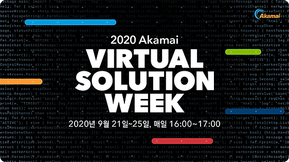 solutionweek_PPT_cover_black.png