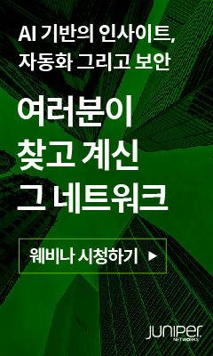 Juniper webinar GDN ad_210621-02.jpg