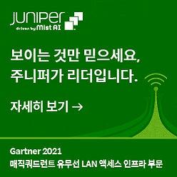 Juniper GDN ad_1-03.jpg