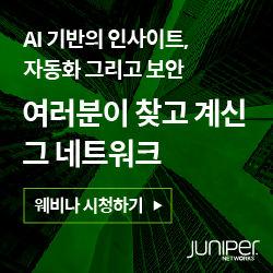 Juniper webinar GDN ad_210621-03.jpg