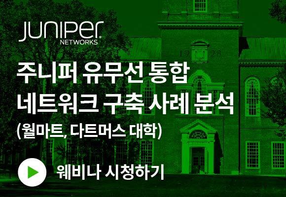 Juniper GDN ad_2-07.jpg