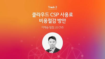 영상용PPT_final-04 copy.png