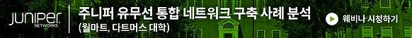 Juniper GDN ad_2-15.jpg