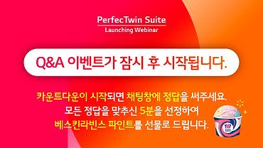 LGCNS_영상용PPT 추가_210414-01 copy.png
