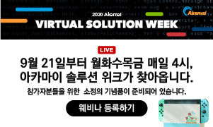 solutionweek_media ad_300x180.jpg