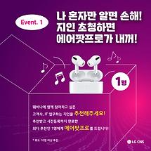 CloudXper ProOps_페이스북_수정3.png