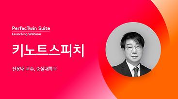 LGCNS_영상용PPT-세션2 copy.png