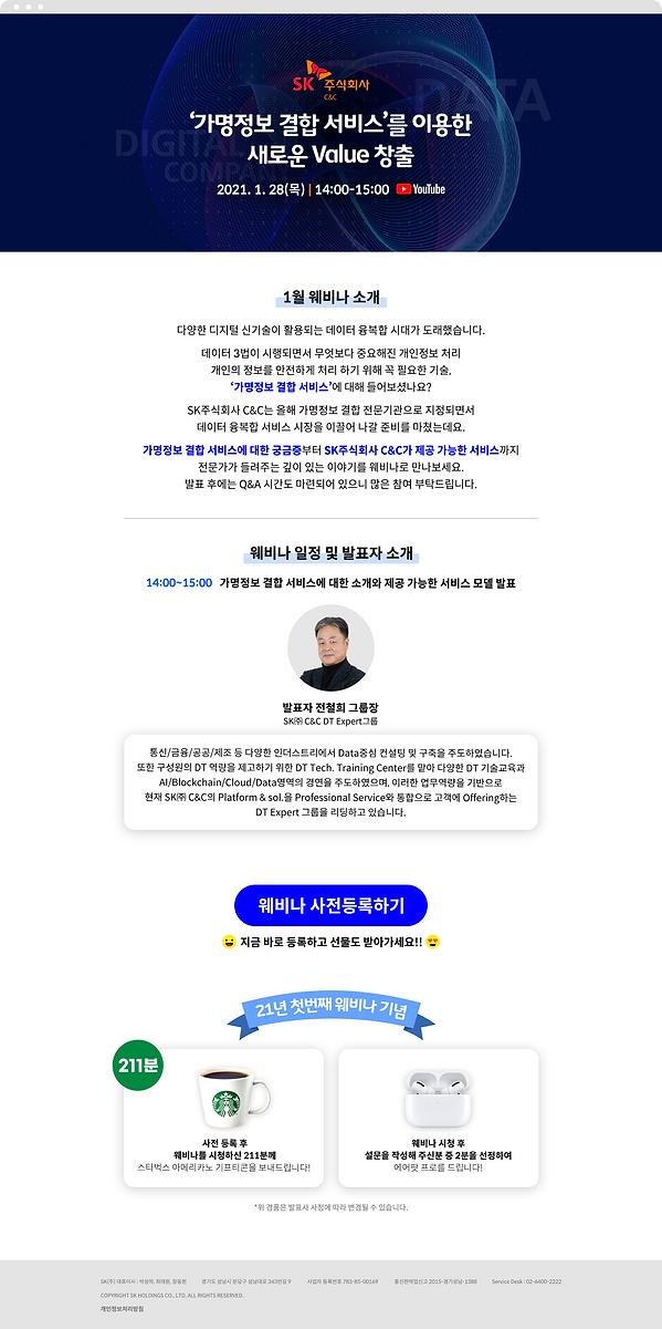 registration page_final_210119 copy.png