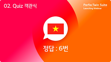 LGCNS_영상용PPT 추가_210414-05 copy.png