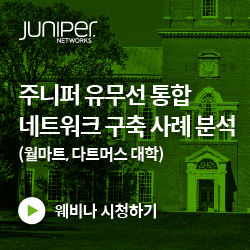 Juniper GDN ad_2-03.jpg