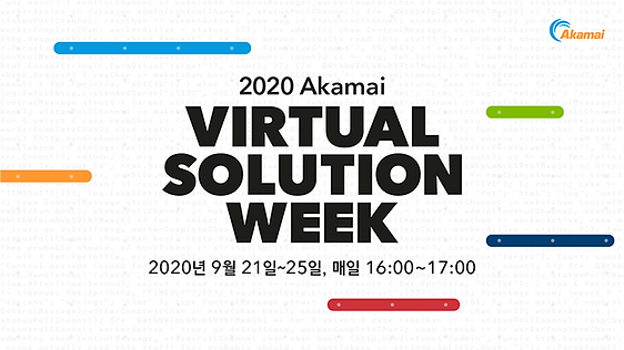 solutionweek_PPT_cover_white.png