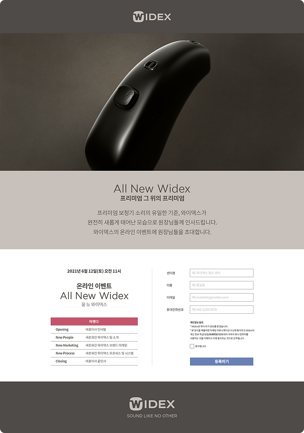wsa_registration page_210601.png