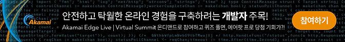 웹배너-메인_2.jpg