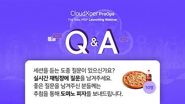 영상간지_퀴즈이벤트부분-02.png