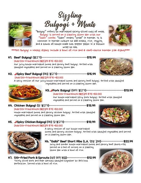 Booklet Dine-In Menu-page-006.jpg