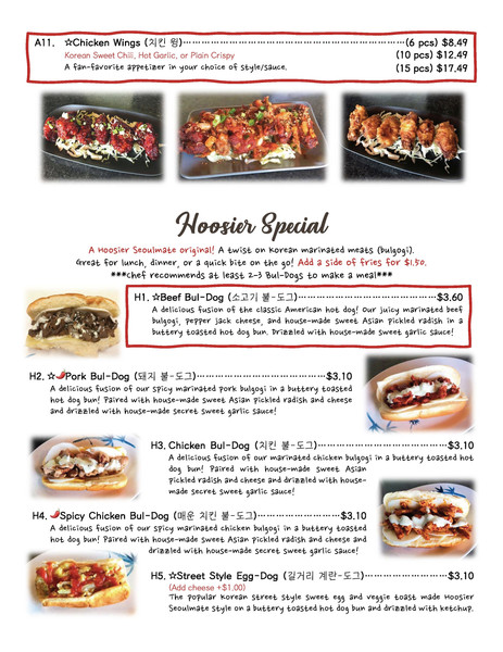 Booklet Dine-In Menu V.2D_Page_3.jpg