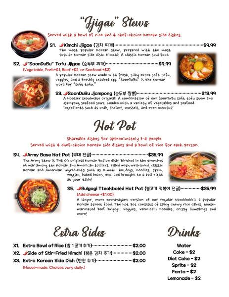 Booklet Dine-In Menu-page-007.jpg