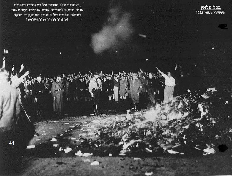 שריפת הספרים בכיר האופרה בעשירי למאי 1933