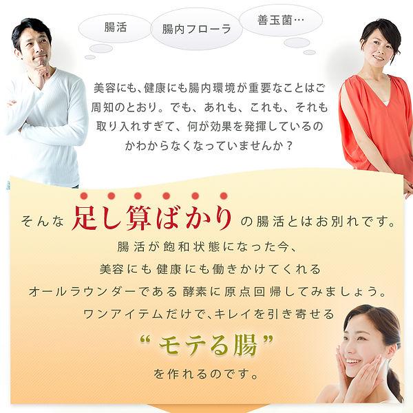 kosokankyo-dx_03.jpg