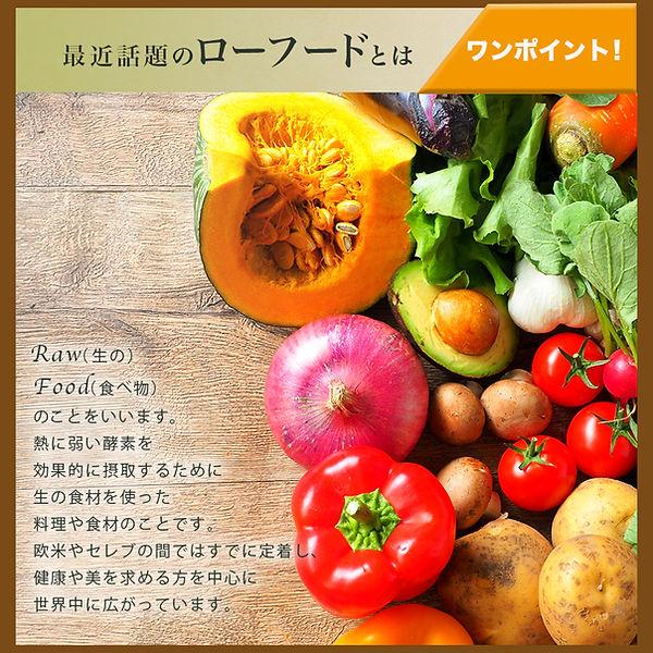 kosokankyo-dx_13.jpg