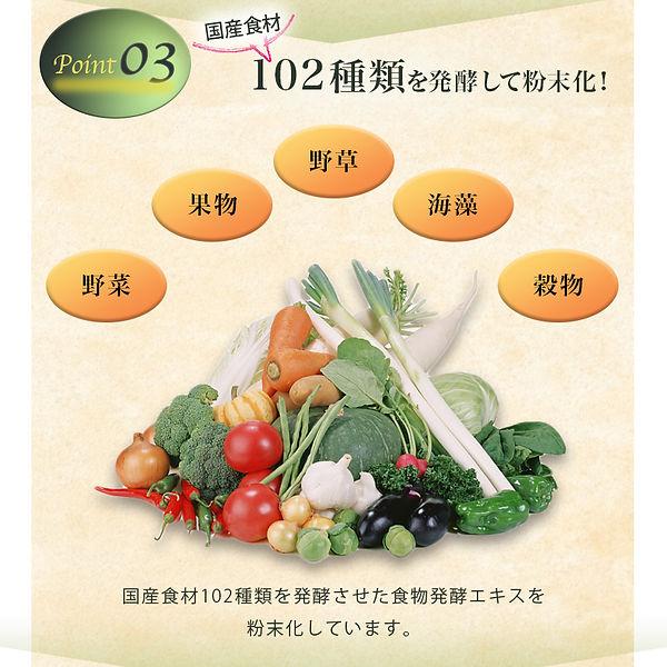 kosokankyo-dx_07.jpg