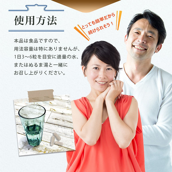 kosokankyo-dx_15.jpg