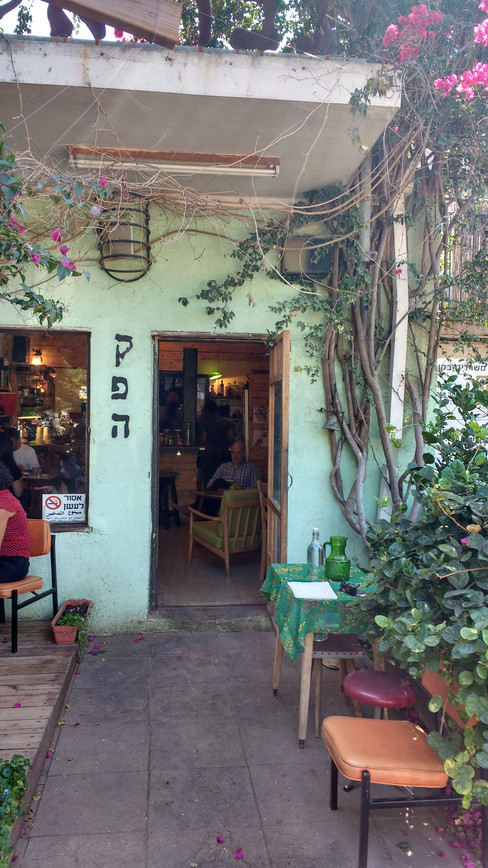 Pardes Hanna, Israel