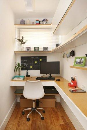 Ambiente Sarinnen Design Office 2