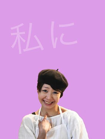 JP WEB 1.jpg