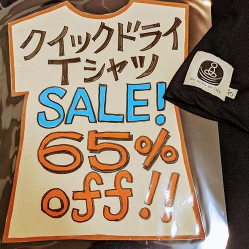 クイックドライTシャツ-65%OFFXS   S   M