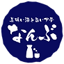 nambu_logo_FIX-01.png