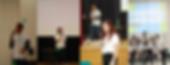 SPI Google Classroom Background.png