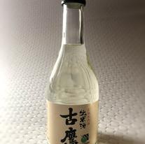 古鷹 純米酒 300ml