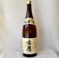 古鷹 純米酒 1800ml