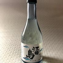 江田島 本醸造原酒 300ml