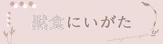 スクリーンショット 2021-07-04 11.25.02.png
