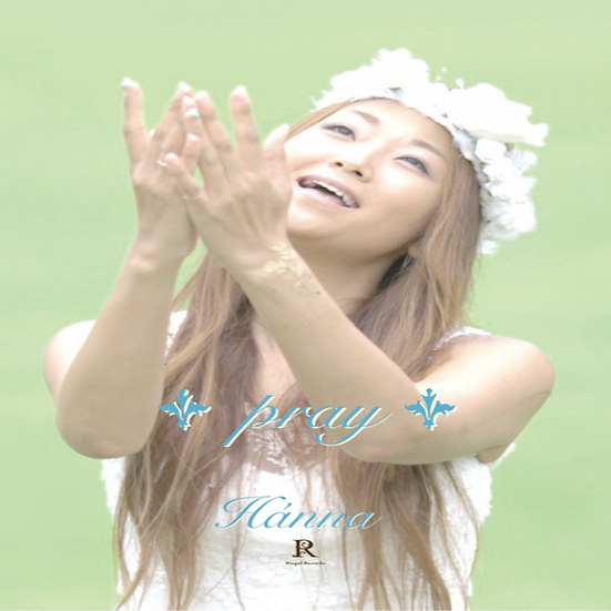 Hánna pray MV ミュージックカード