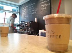 カフェが大好き