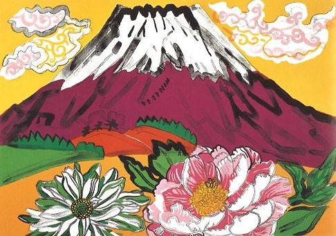 片岡球子『花と富士』
